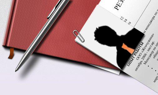 создание резюме,идея,заработок,бизнес каталог компаний homebusiness.kz,идеи бизнеса,раскрутка бизнеса,объявления,каталог сайтов бизнес,бизнес портал,домашний бизнес