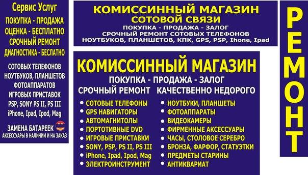 б.у. игрушки,идея,заработок,бизнес каталог компаний homebusiness.kz,идеи бизнеса,раскрутка бизнеса,объявления,каталог сайтов бизнес,бизнес портал,домашний бизнес